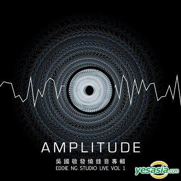 吳國敬 (Eddie Ng) – AMPLITUDE (2017) SACD ISO