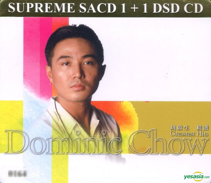 周啟生 (Dominic Chow) – 周啟生 Supreme SACD 1+1 DSD CD (2018) SACD ISO