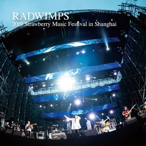RADWIMPS – RADWIMPS 2019 Strawberry Music Festival in Shanghai [FLAC + MP3 320 / WEB] [2019.06.15]
