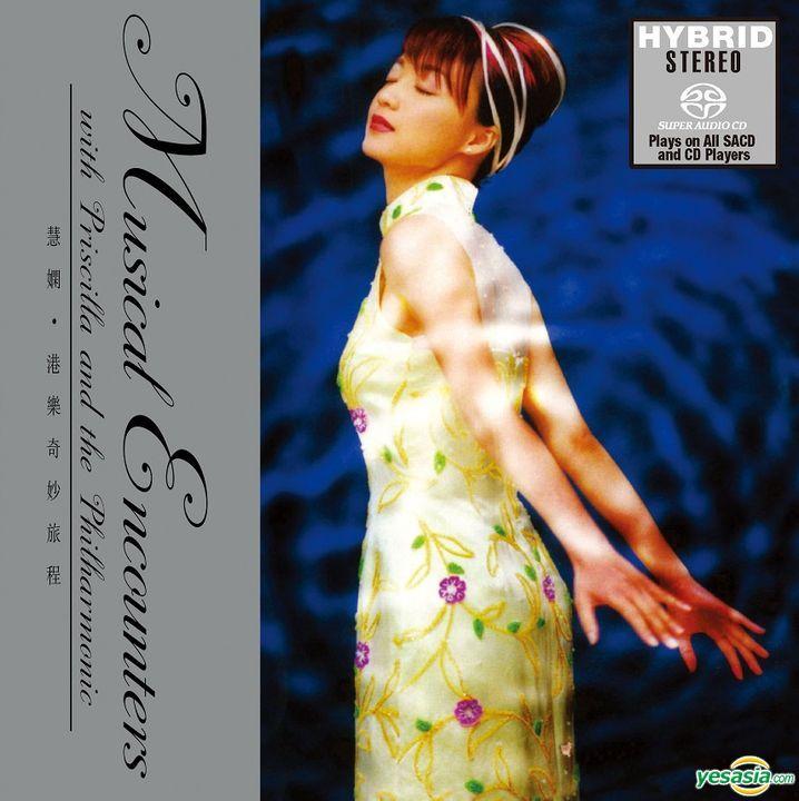 陳慧嫻 (Priscilla Chan) – 慧嫻.港樂奇妙旅程 (1997/2018) SACD DSF