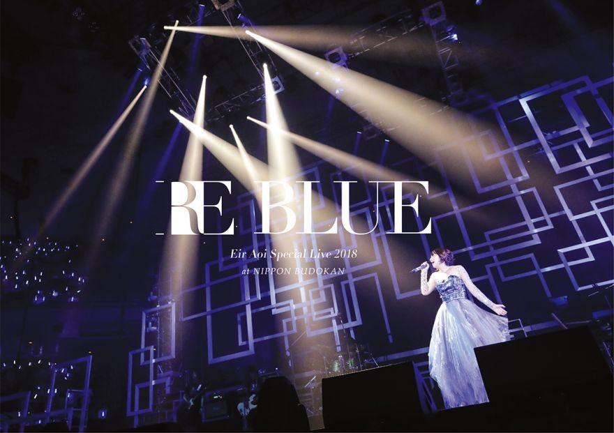 藍井エイル (Eir Aoi) – 藍井エイル Special Live 2018 ~RE BLUE~ at 日本武道館 [Blu-ray ISO + CD FLAC] [2018.12.05]