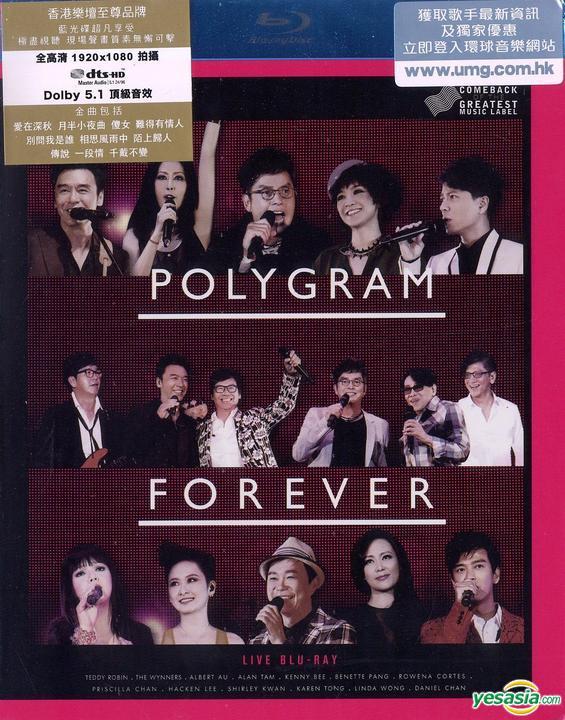 寶麗金永恒金曲演唱會 [原盘中字ISO] Polygram Forever Live 2013 BluRay 1080i AVC DTS-HD MA 5.1 LPCM-CHDBits