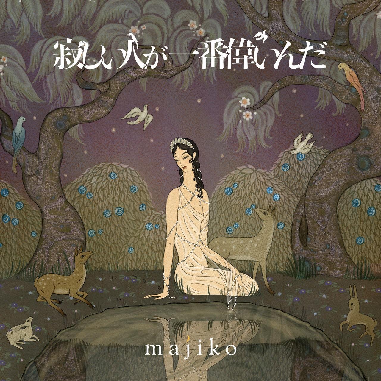 J-Pop   MQS Albums Download