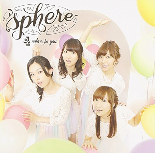 スフィア (sphere) – 4 colors for you [Mora FLAC 24bit/96kHz]