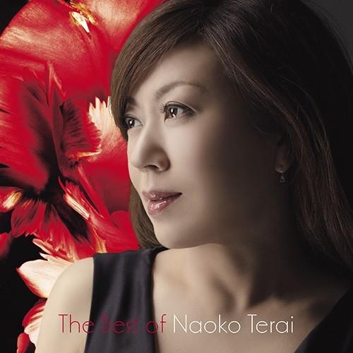 寺井尚子 (Naoko Terai) – 寺井尚子ベスト (2018年リマスター) (The Best of Naoko Terai) [FLAC 24bit/96kHz]