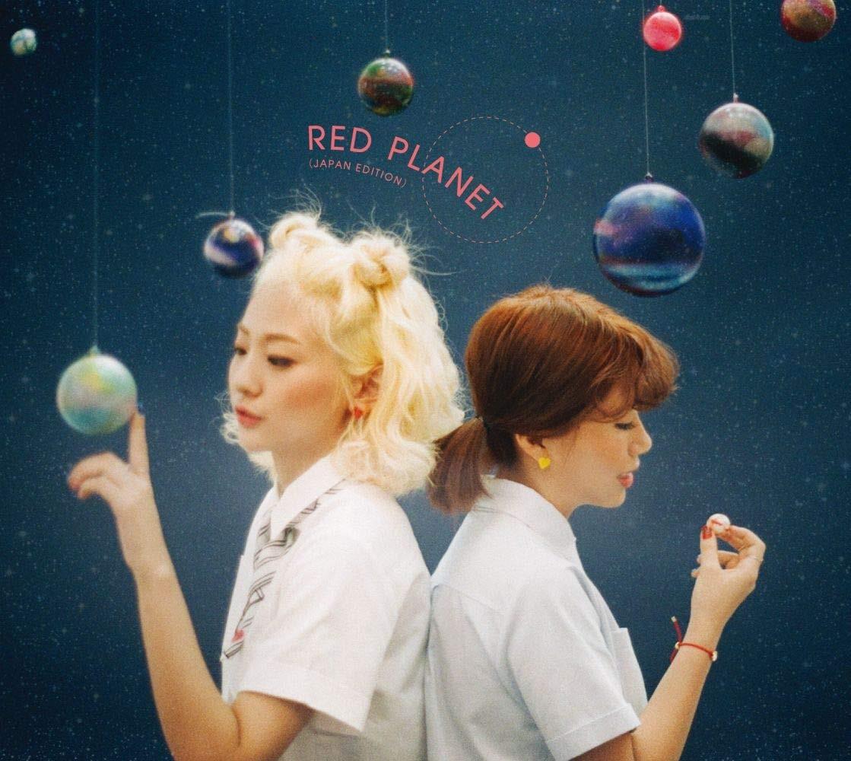 Bolbbalgan4 (볼빨간사춘기) – RED PLANET (JAPAN EDITION) [FLAC + MP3 320 + DVD ISO] [2019.06.05]