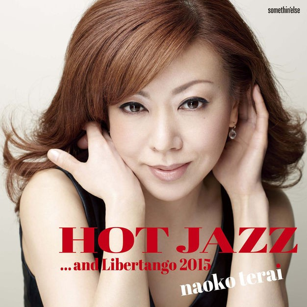 寺井尚子 (Naoko Terai) – Hot Jazz [e-Onkyo FLAC 24bit/96kHz]