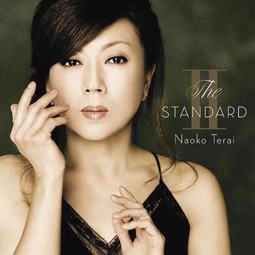 寺井尚子 (Naoko Terai) – The Standard II [24bit Lossless + MP3 320 / WEB] [2018.05.09]