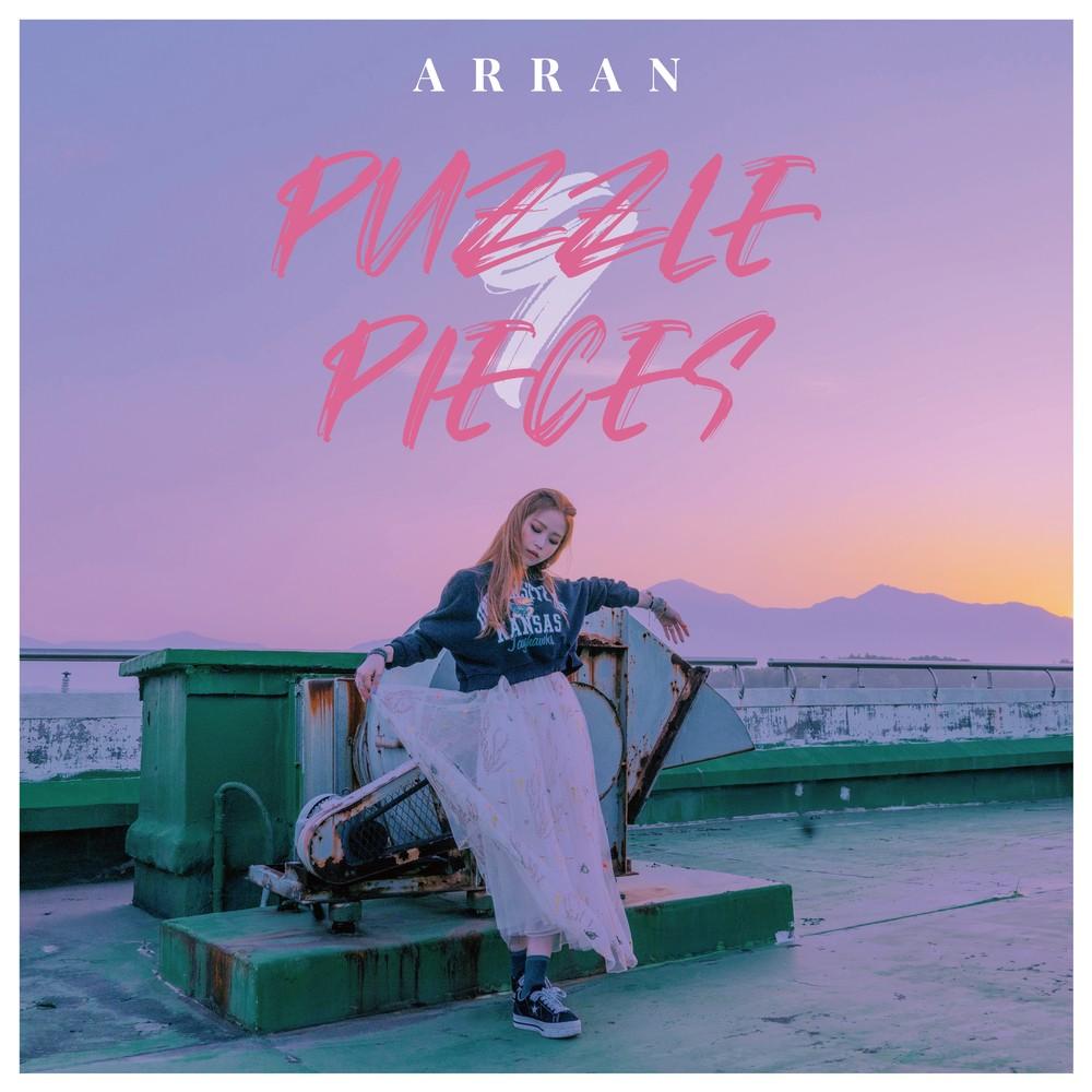 ARRAN (애런) – PUZZLE 9 PIECES [FLAC + MP3 320 / WEB] [2019.07.11]