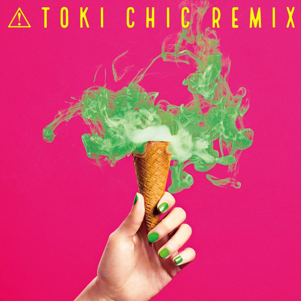 土岐麻子 (Toki Asako) – TOKI CHIC REMIX [FLAC + MP3 320 / WEB] [2019.06.26]