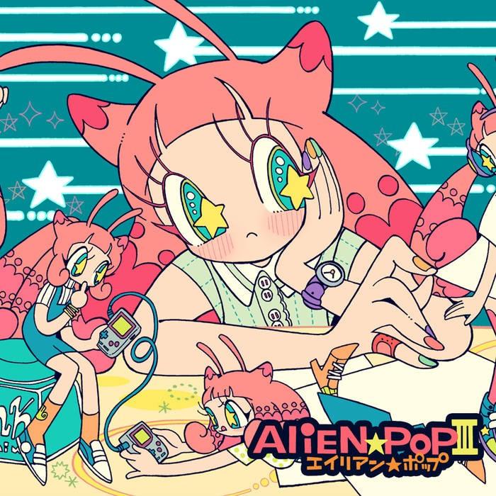 Ujico*/Snail's House – エイリアン☆ポップ III [FLAC + MP3 320 / WEB] [2019.07.06]