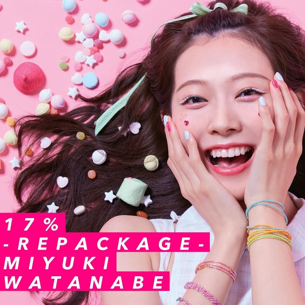 渡辺美優紀 (Miyuki Watanabe) – 17% -Repackage- [FLAC + MP3 320 / WEB] [2019.07.10]