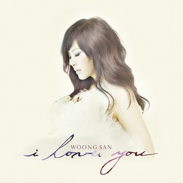 Woong San (웅산) – I Love You [24bit Lossless + MP3 320 / WEB] [2013.10.02]