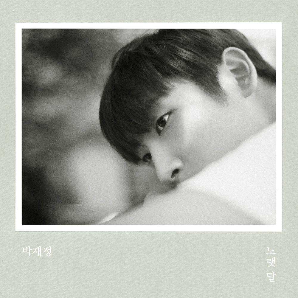 Parc Jae Jung (박재정) – A Song For You (노랫말) [FLAC + MP3 320 / WEB] [2019.07.01]