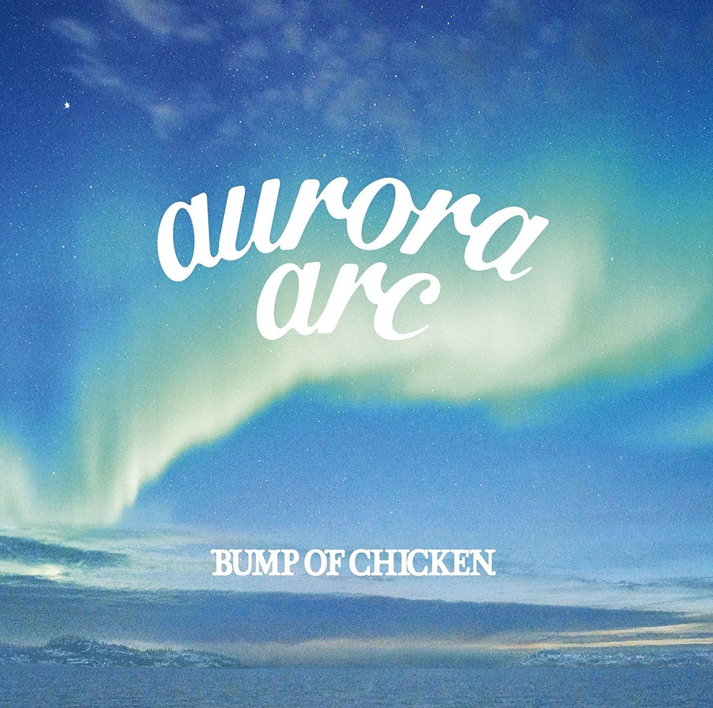 BUMP OF CHICKEN – aurora arc [FLAC + MP3 320 / CD] [2019.07.10]