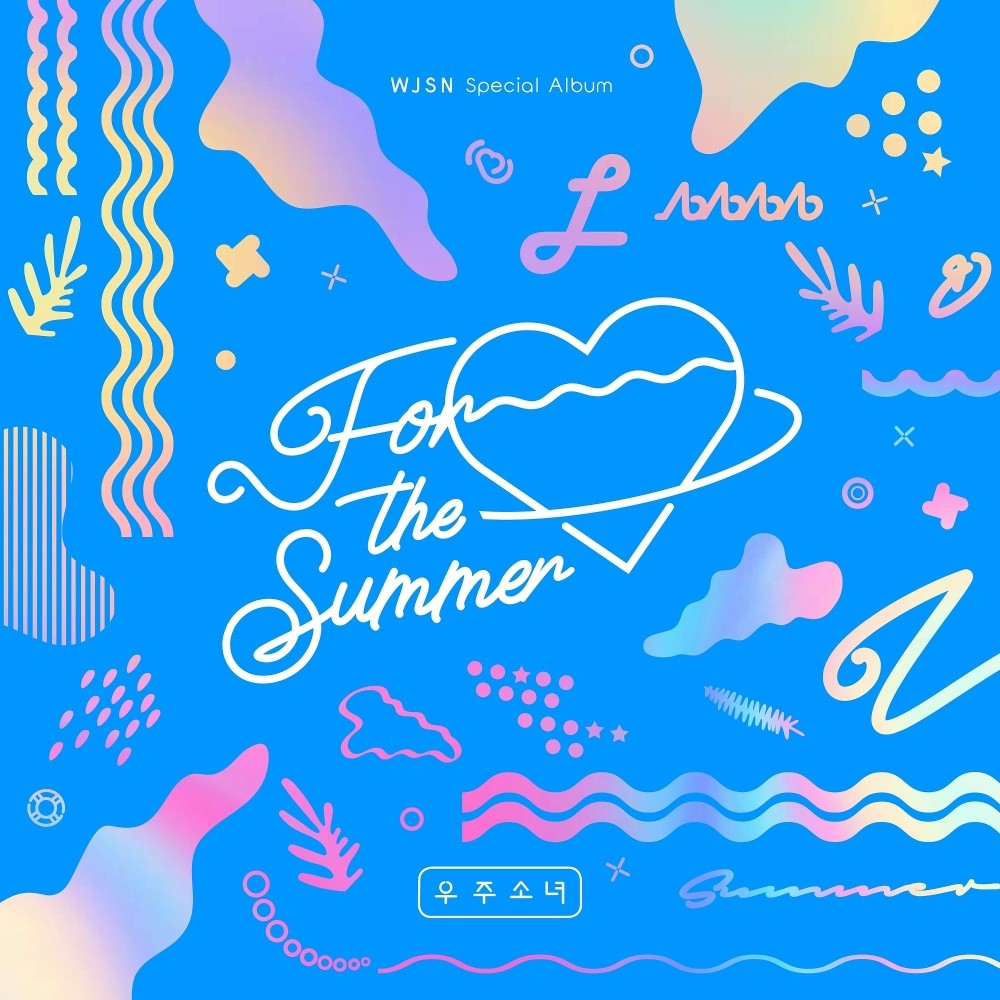 WJSN (우주소녀) – SPECIAL ALBUM [FOR THE SUMMER] [FLAC + MP3 320 / WEB] [2019.06.04]