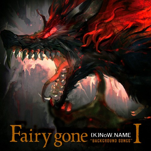 "(K)NoW_NAME – TVアニメ「Fairy gone フェアリーゴーン」挿入歌アルバム『Fairy gone ""BACKGROUND SONGS""I』 [FLAC 24bit/96kHz]"