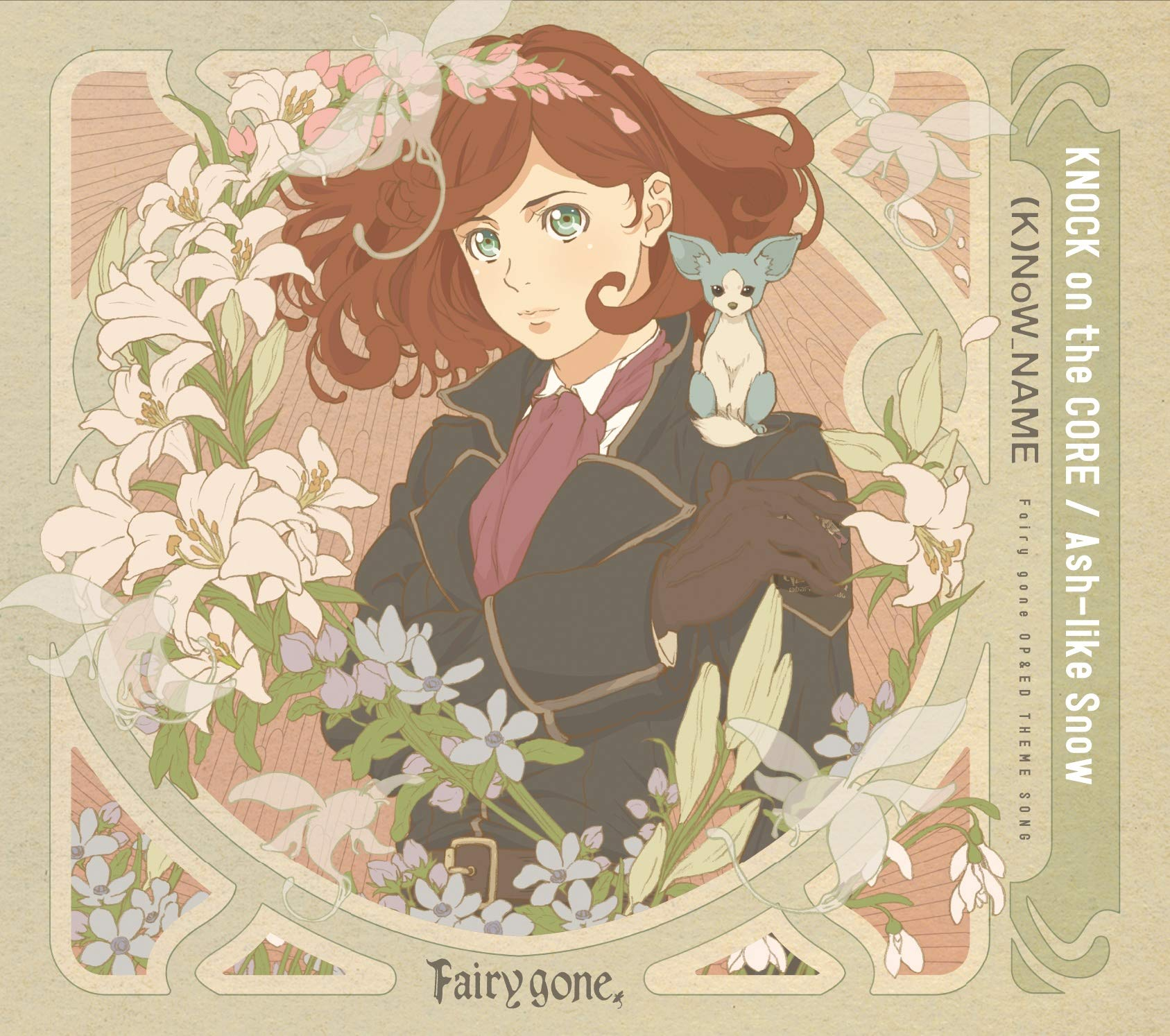 (K)NoW_NAME – TVアニメ『Fairy gone フェアリーゴーン』OP&ED THEME SONG「KNOCK on the CORE/Ash-like Snow」 [FLAC 24bit/96kHz]