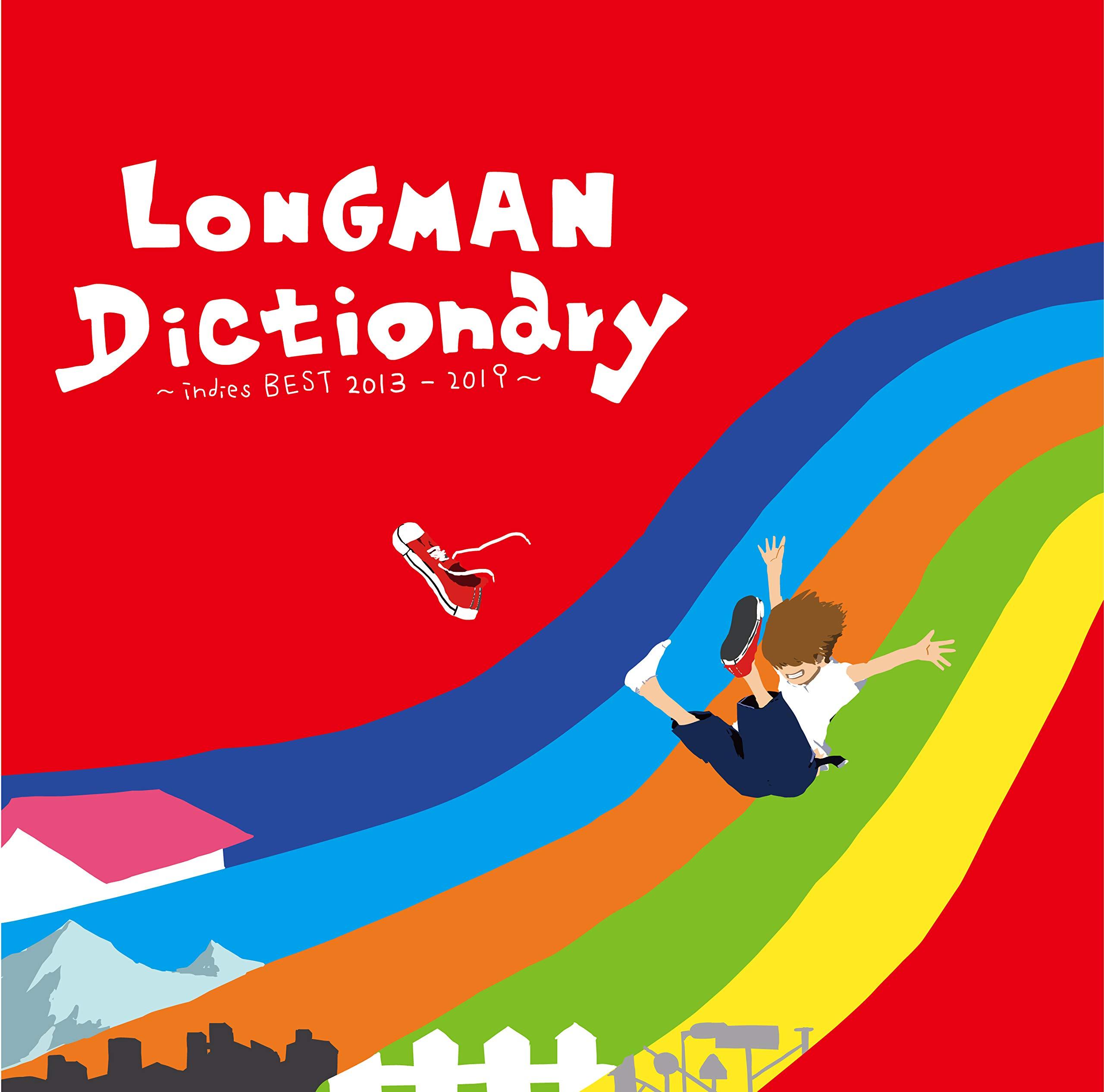 LONGMAN – Dictionary ~indies BEST 2013-2019~ [FLAC / CD] [2019.06.12]