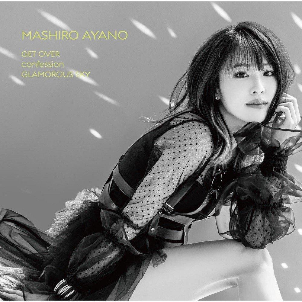 J-pop Music Download – J-Pop (aka ジェイポップ, Japanese Pop, Poppusu)