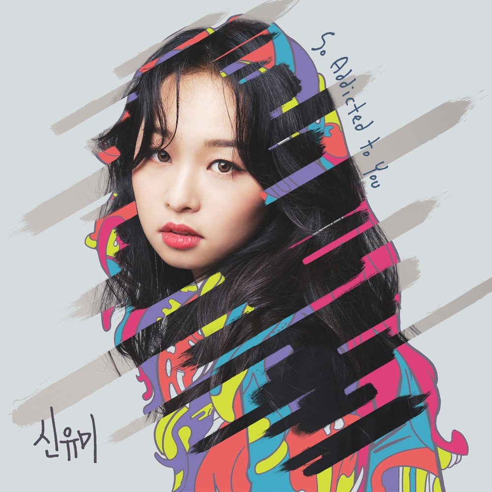 Shinyoume (신유미) – So Addicted to You [FLAC + MP3 320 / WEB] [2019.07.24]