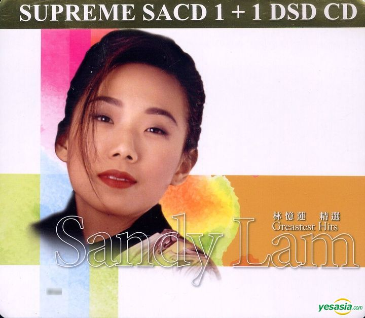 林憶蓮 (Sandy Lam) – 林憶蓮 Supreme SACD 1+1 DSD CD – 精選 Greatest Hits (2018) SACD ISO