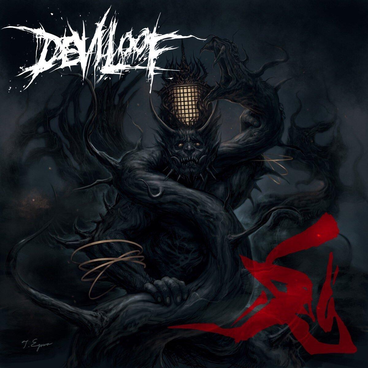 Deviloof – 鬼 [FLAC + MP3 320 / CD] [2019.06.19]