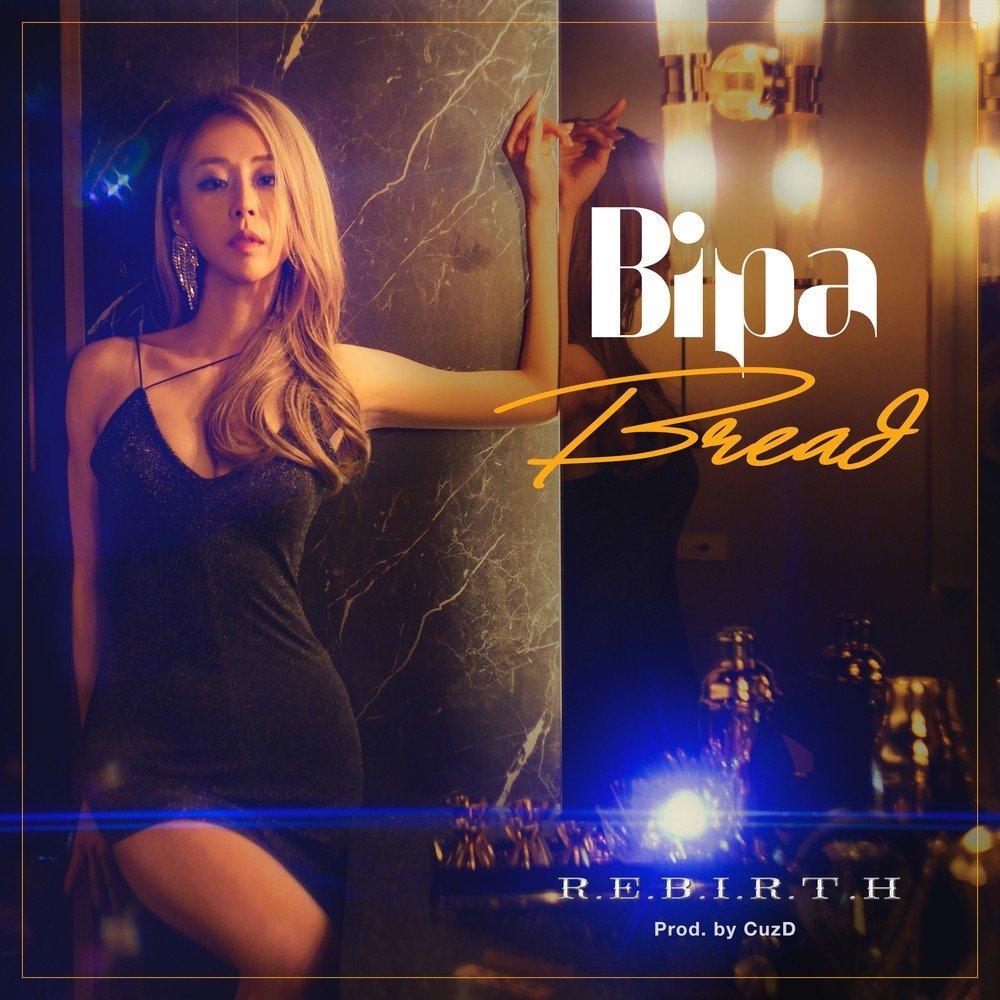 Bipa (비파) – R.E.B.I.R.T.H [FLAC + MP3 320 / WEB] [2019.07.29]