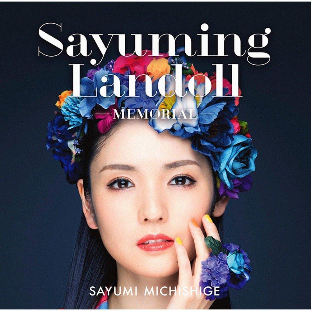 道重さゆみ (Sayumi Michishige) – SAYUMINGLANDOLL~メモリアル~  [FLAC + MP3 320 / CD] [2019.07.24]