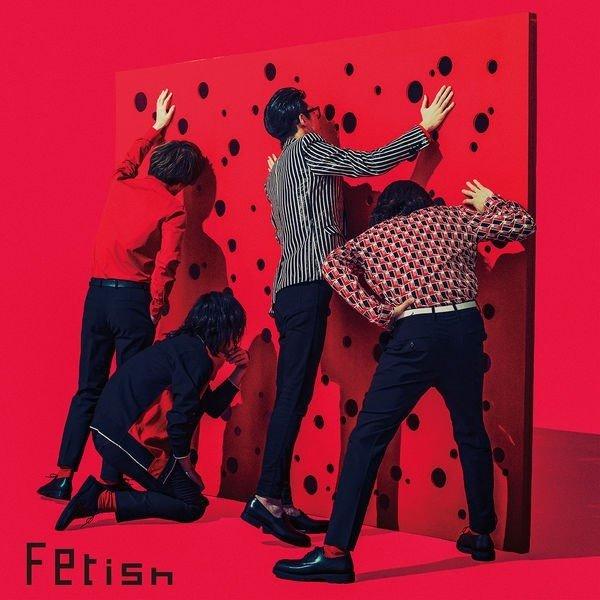 夜の本気ダンス – Fetish [FLAC + MP3 320 / WEB] [2019.06.05]