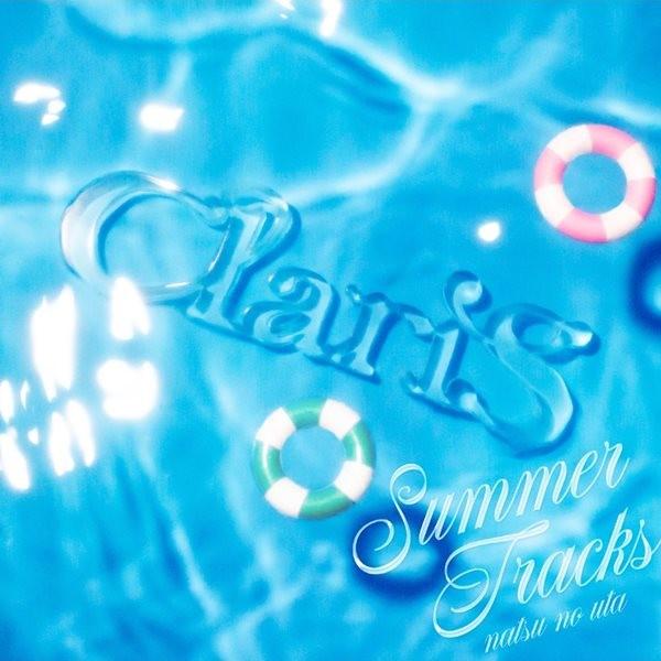 ClariS – SUMMER TRACKS -夏のうた- [Mora FLAC 24bit/96kHz]