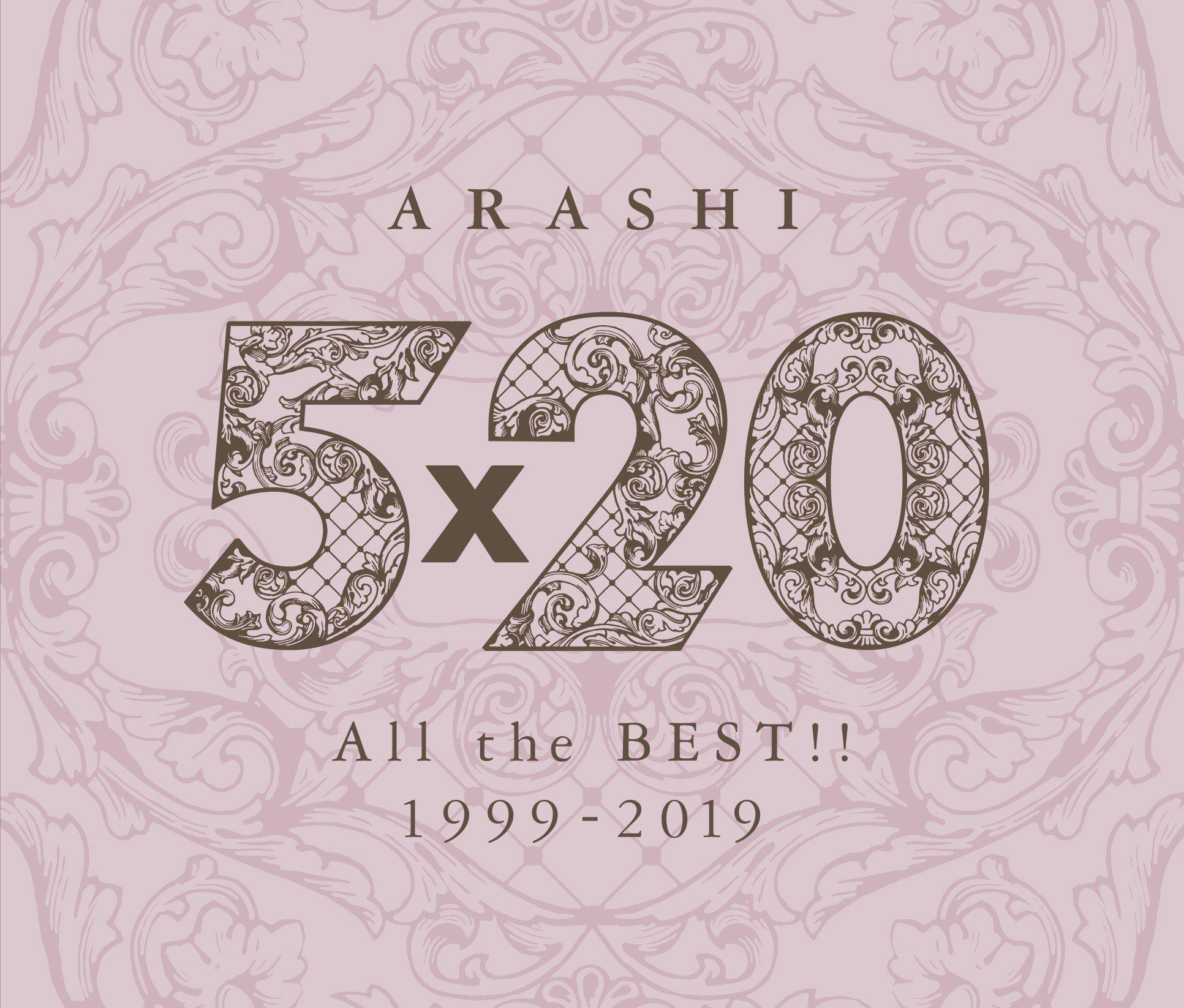 Arashi (嵐) – 5×20 All the BEST!! 1999-2019 [FLAC + MP3 320 + DVD ISO] [2019.06.26]
