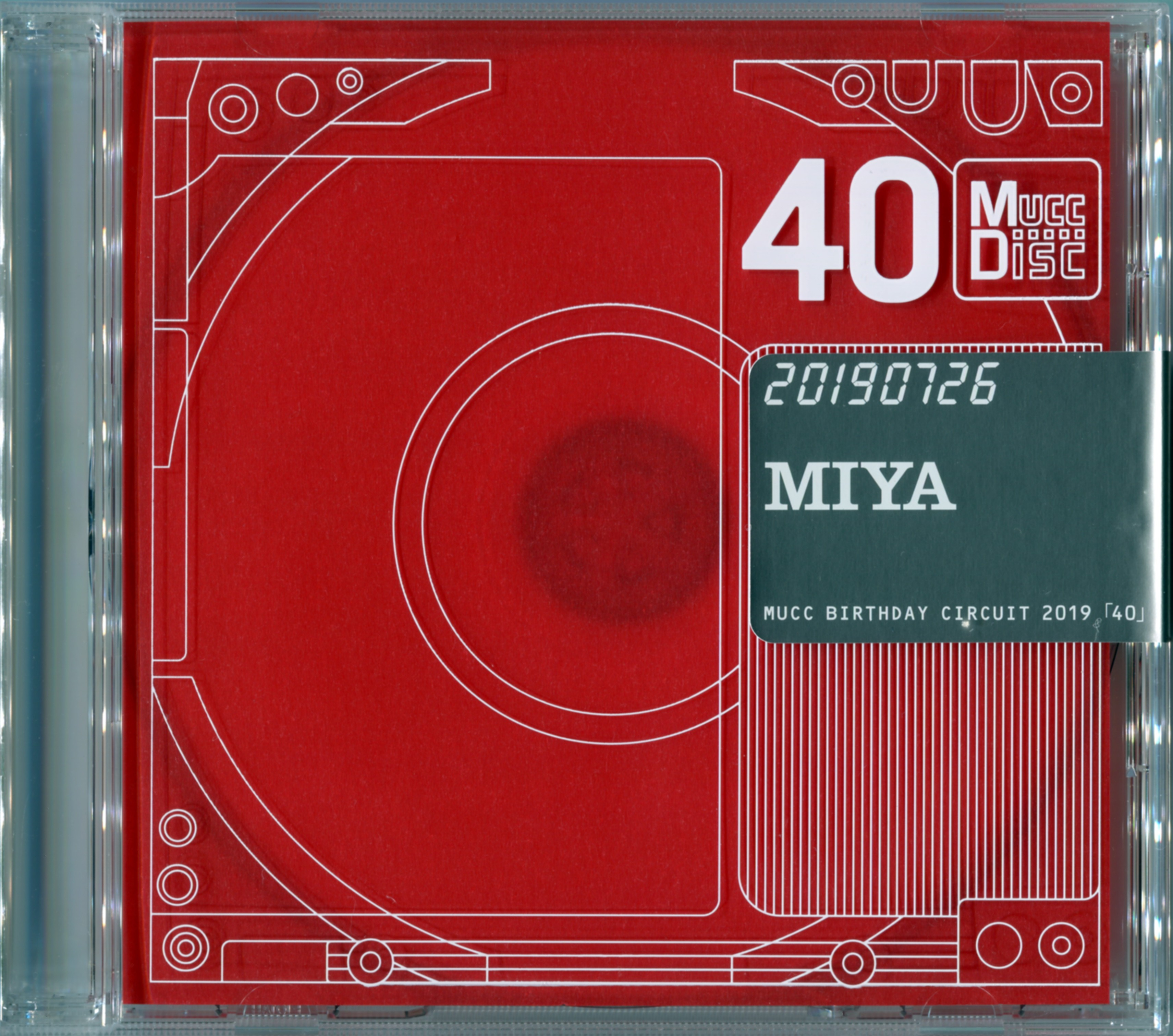 MUCC – アメリア (Amelia) [FLAC + MP3 320] [2019.07.26]