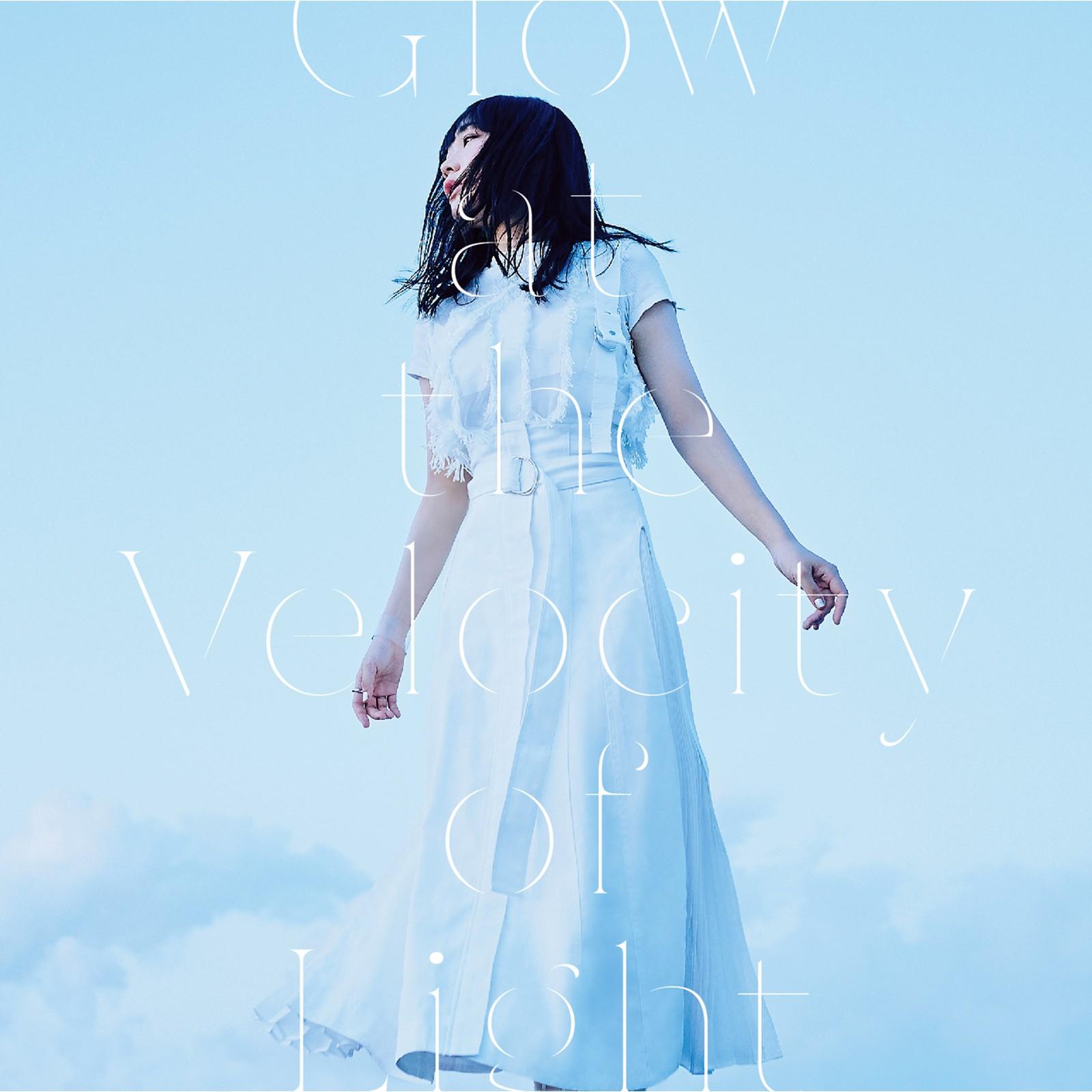 安月名莉子 (Riko Azuna) – Glow at the Velocity of Light [FLAC / 24bit Lossless / WEB] [2019.08.21]