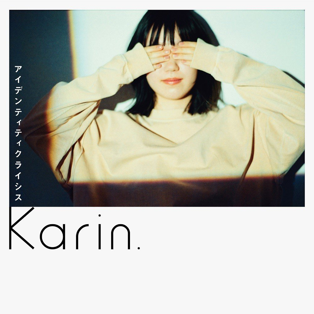 Karin. (かりん) – アイデンティティクライシス [FLAC + MP3 320 / WEB] [2019.08.07]