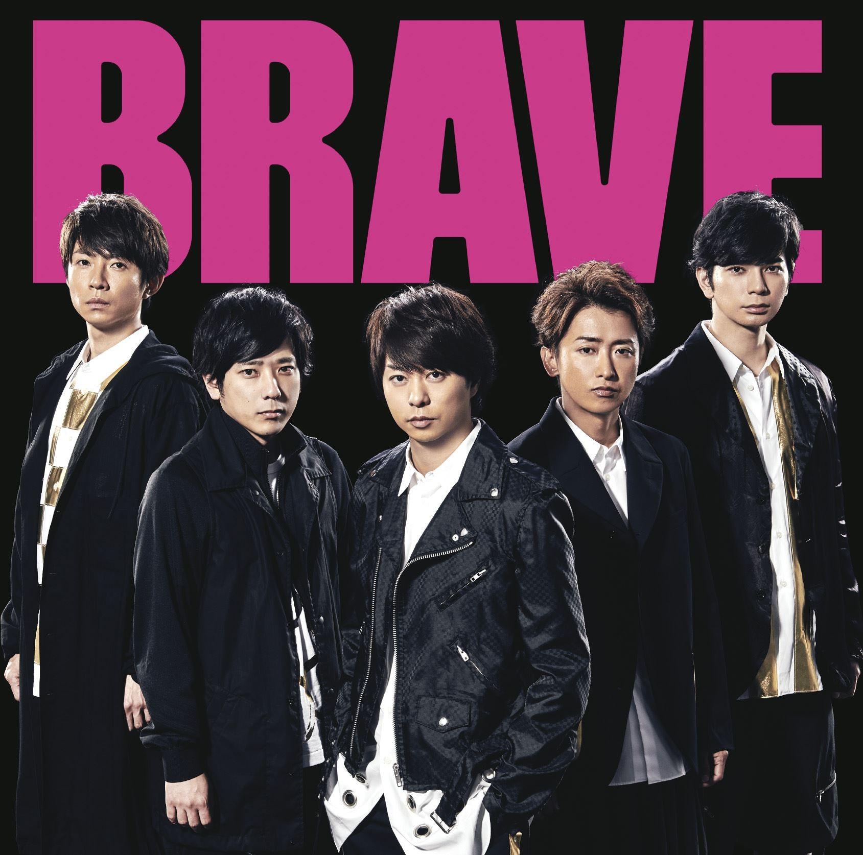 嵐 (Arashi) – BRAVE [FLAC + MP3 320 + Blu-ray ISO] [2019.09.11]
