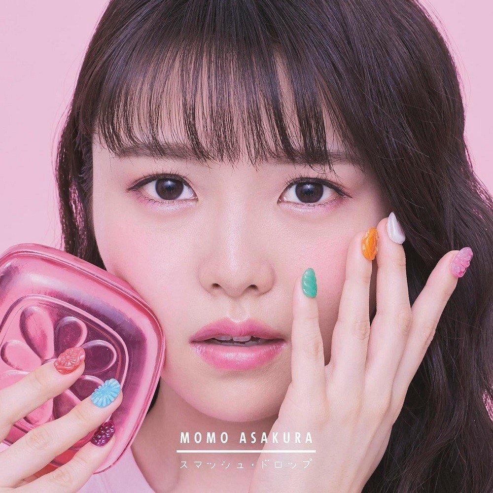 [Single] 麻倉もも (Momo Asakura) – スマッシュ・ドロップ [FLAC + MP3 320 / CD] [2019.05.22]