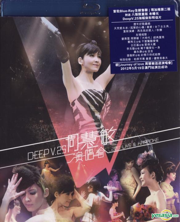 周慧敏出道25周年演唱會 Vivian Chow Deep V 25th Anniversary Concert 2011 BluRay 1080i AVC DTS-HD MA5.1-wezjh@OurBits