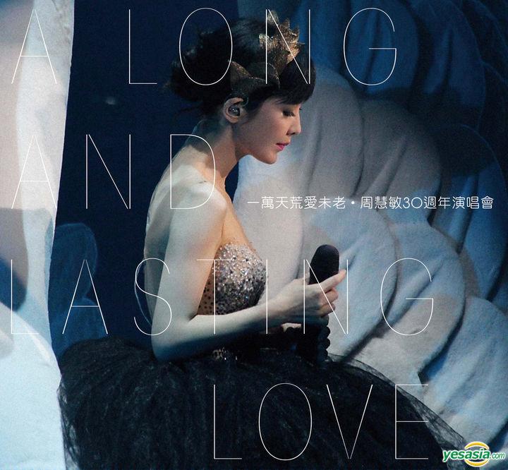 壹萬天荒愛未老周慧敏30周年演唱會 港版原盤 A Long And Lasting Love Vivian Chow Live 2018 Blu-ray 1080i AVC DTS-HD MA 5.1@jayzhaoshu
