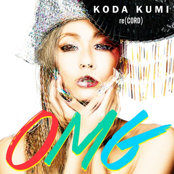 倖田來未 (Koda Kumi) – OMG [FLAC + MP3 320 / WEB] [2019.09.18]