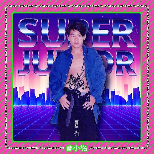 曹格 (Gary Chaw) – 曹小格/Super Junior (2019) [FLAC 24bit/44,1kHz]