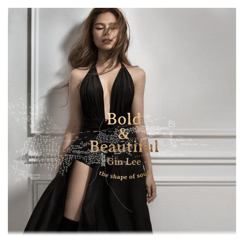 李幸倪 (Gin Lee) – Bold & Beautiful (2018) [FLAC 24bit/96kHz]