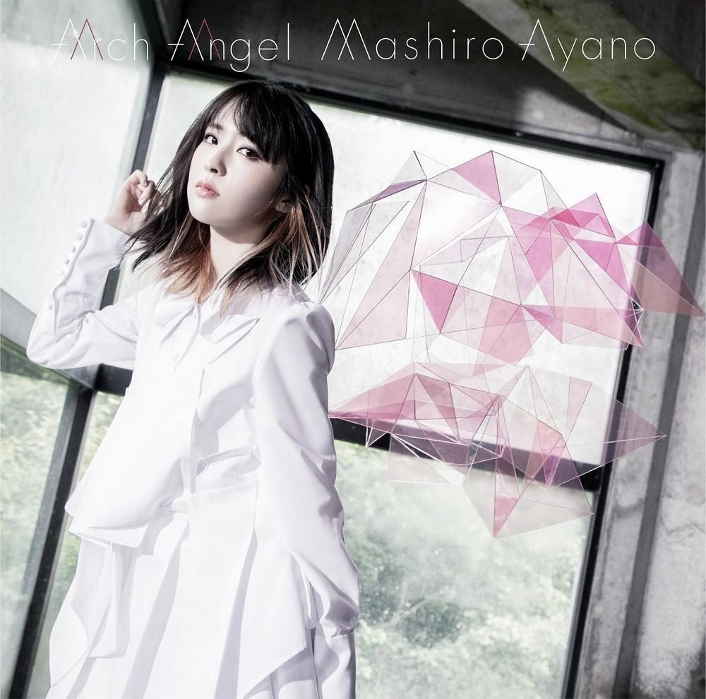 綾野ましろ (Mashiro Ayano) – Arch Angel [FLAC + MP3 320 / WEB] [2019.09.25]