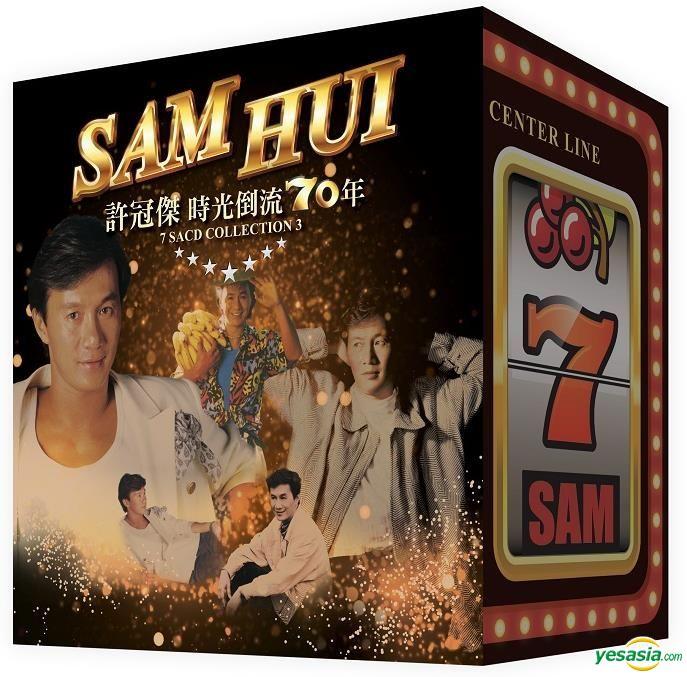 許冠傑 (Sam Hui) – 許冠傑 時光倒流70年 7 SACD Collection 3 (2018) 7xSACD ISO