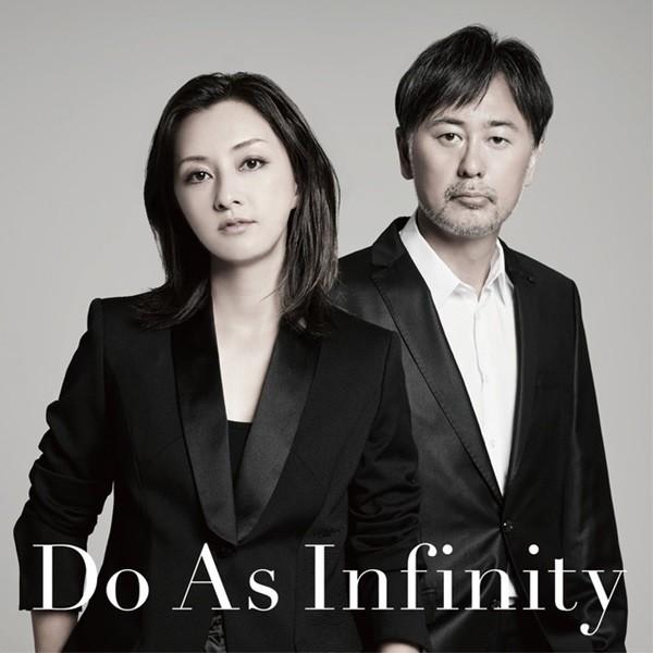 Do As Infinity – Do As Infinity [FLAC + MP3 320 / WEB] [2019.09.25]