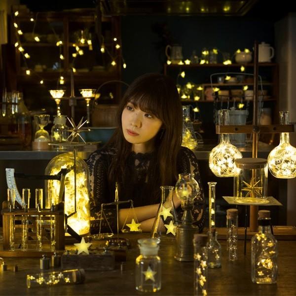 大原ゆい子 (Yuiko Ohara) – 星に名前をつけるとき [24bit Lossless + AAC 256 / WEB] [2019.09.25]