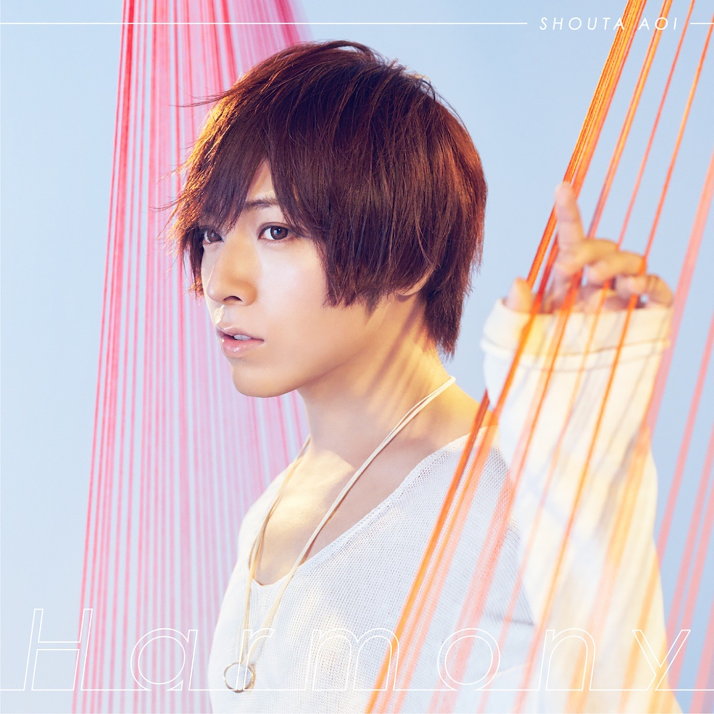 蒼井翔太 (Shouta Aoi) – Harmony [MP3 320 / CD] [2019.10.02]