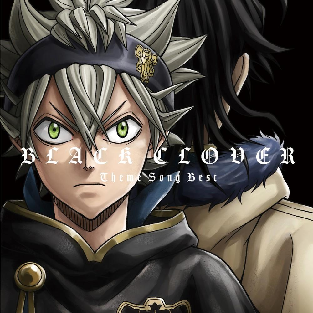 VA – BLACK CLOVER Theme Song Best (ブラッククローバー 主題歌ベス) [FLAC + MP3 320 / WEB] [2019.09.25]