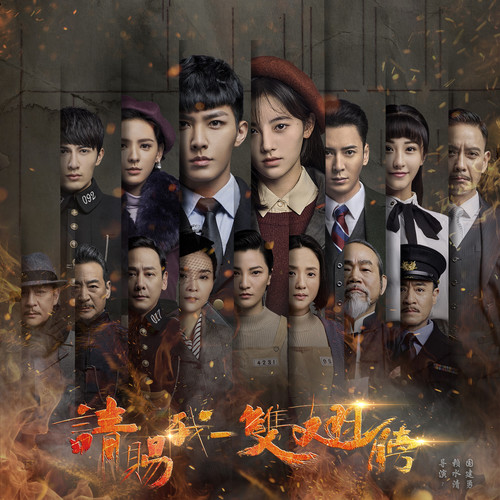 炎亞綸 (Aaron Yan) – 我要飛翔 (2019) [FLAC 24bit/48kHz]