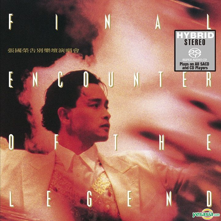 張國榮 (Leslie Cheung) – 告別樂壇演唱會 (1990/2019) 2xSACD ISO